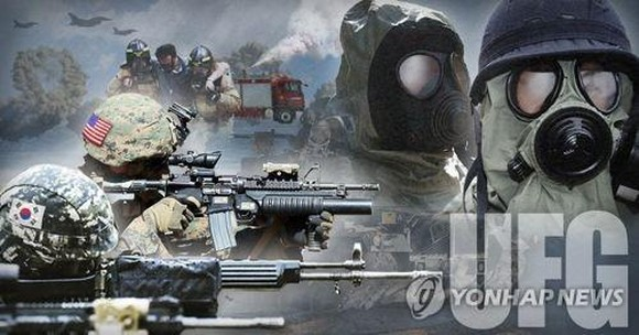 This combined image shows an annual joint military exercise, the Ulchi Freedom Guardian, that South Korea and the United States will stage from Aug. 21-31, 2017. (Yonhap)