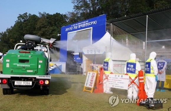 Health authorities conduct quarantine operations exercise in Cheongju, 137 kilometers south of Seoul, on Sept. 25, 2017, to protect poultry farms against aviation influenza. (Yonhap)