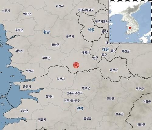 Two small quakes strike S. Korea