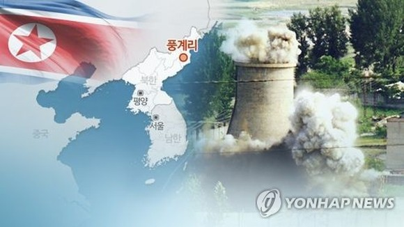 As many as 200 N. Koreans killed in tunnel collapse at nuclear test site: report