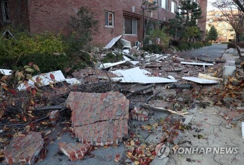 Rare 5.4-magnitude earthquake strikes southeastern Korea