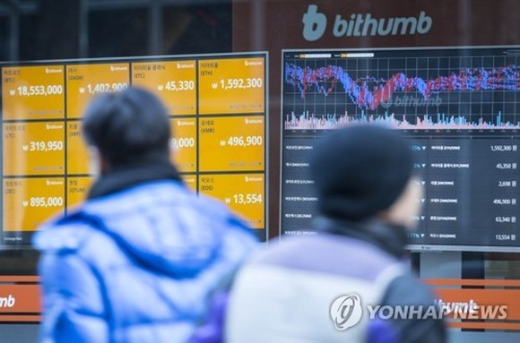 Gov't to collect 24.2 pct of taxes on income by virtual currency exchanges