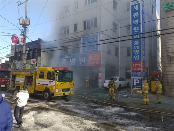 South Korean firemen extinguish a fire in South Korea's southeastern Milyang city on Friday. — XINHUA/VNA Photo