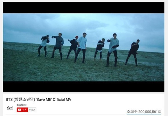 BTS video become band's sixth to top 200 million views on YouTube