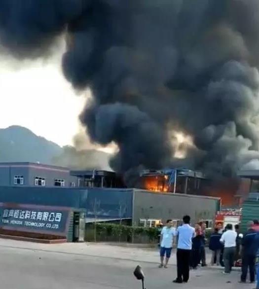 Nổ nhà máy hóa chất ở Trung Quốc, 31 người thương vong ảnh 1