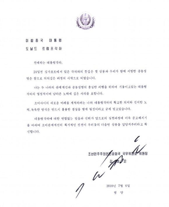 Tổng thống Mỹ công bố bức thư của nhà lãnh đạo Triều Tiên ảnh 1
