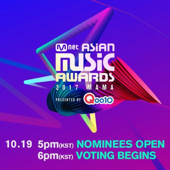 MAMA 2017 voting begins