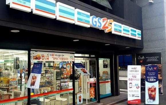 GS Retail Co.'s two GS25 stores will open in Ho Chi Minh City, on January 19 and January 23. (Photo: pulsenews.co.kr)