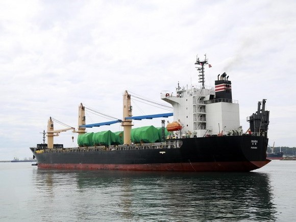 The ship leaves Dung Quat port for Saudi Arabia (Source: VNA)