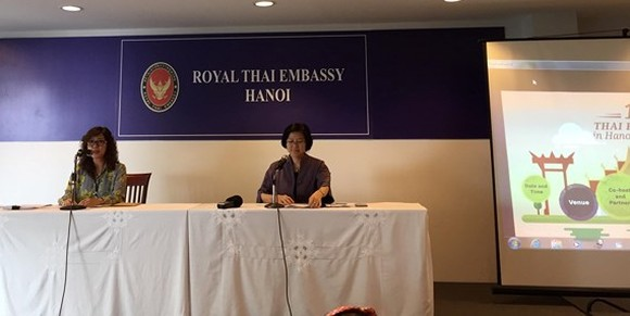 At the press conference of the event