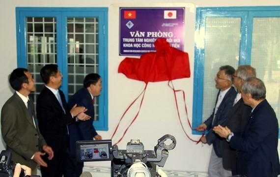 Vietnam-Japan IT center opened to celebrate 45th founding anniversary