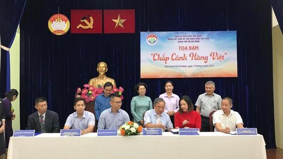 Sở Công thương TPHCM ký kết với các siêu thị tại hội thảo