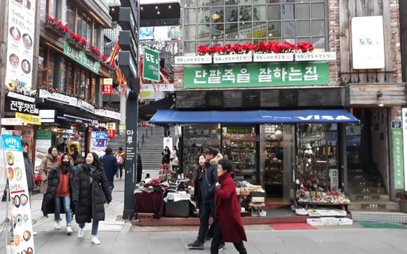 Du lịch Hàn Quốc miễn phí khi quá cảnh tại sân bay quốc tế Incheon cùng Korean Air ảnh 11