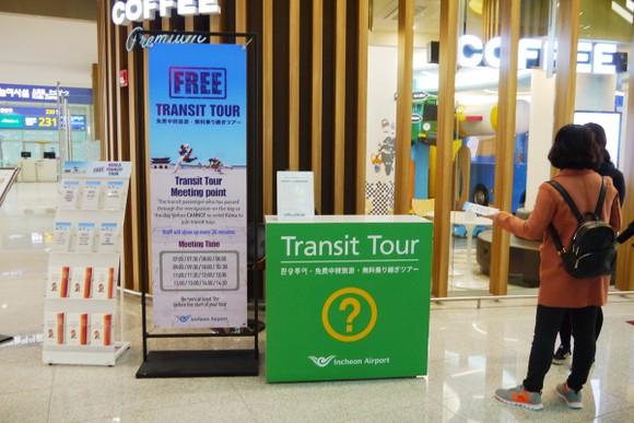 Du lịch Hàn Quốc miễn phí khi quá cảnh tại sân bay quốc tế Incheon cùng Korean Air ảnh 9