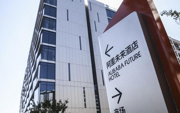 阿里未來酒店外景。(圖源:互聯網)
