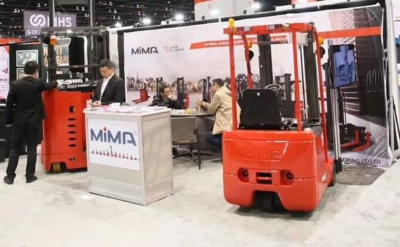 米瑪參加了越南、中國、歐洲和美國的展覽。
