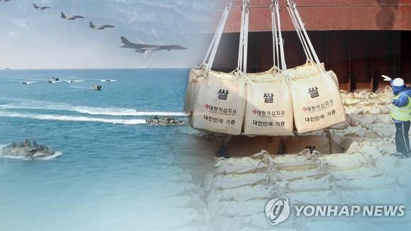 朝方此前在與世糧署磋商的過程中突然以韓美舉行聯合軍演為由顯示出不願接受糧援的態度。(圖源:韓聯社)