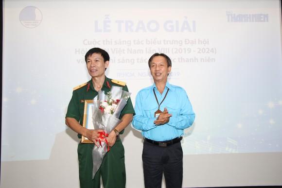 Trao giải cuộc thi sáng tác biểu trưng và ca khúc Đại hội Hội Liên hiệp thanh niên Việt Nam lần VIII ảnh 1