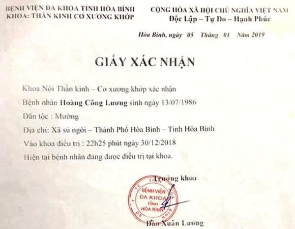 Vì sao bác sĩ Hoàng Công Lương bất ngờ xin được xử vắng mặt? ảnh 2