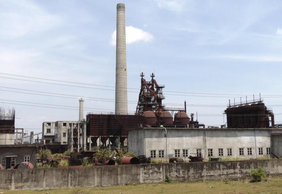 Dự án nhà máy thép ngàn tỷ được bán đấu giá hơn 200 tỷ đồng ảnh 1