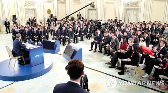 Tổng thống Hàn Quốc trăn trở chuyện kinh tế và Triều Tiên ảnh 1