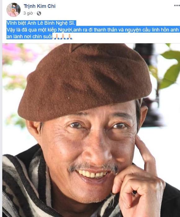 Nghệ sĩ Lê Bình qua đời ở tuổi 67 sau gần một năm điều trị ung thư ảnh 2