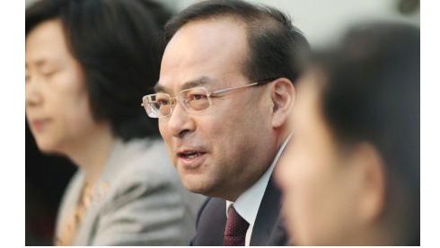 Trung Quốc điều tra tham nhũng với cựu Bí thư Thành ủy Trùng Khánh ảnh 1
