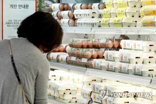 Gov't moves to import Danish, Thai eggs amid supply shortage
