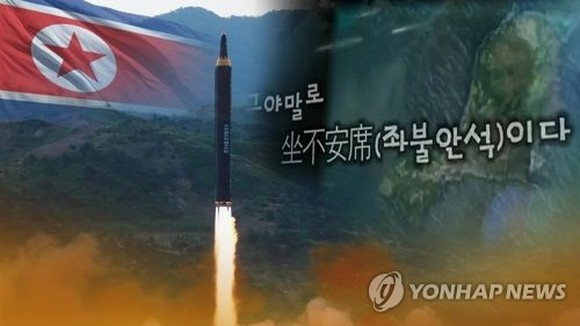 An image of North Korea's missile launch in a photo posted on North Korea's propaganda outlet Uriminzokkiri and captured by Yonhap News TV (For Use Only in the Republic of Korea. No Redistribution) (Yonhap)