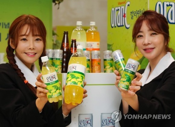 Donga Otsuka Co., a South Korean beverage maker, releases a new drink made of tropical fruit calamansi in Seoul on April 6, 2016. (Yonhap)