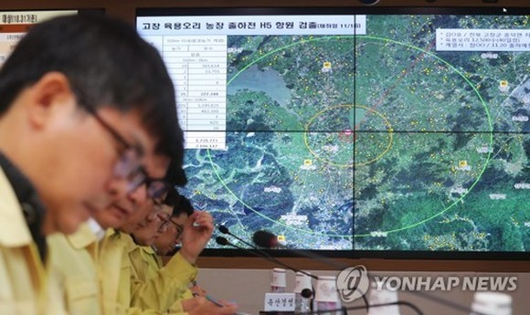 Officials from the Ministry of Agriculture, Food and Rural Affairs participate in a meeting presided by the minister in their Sejong-based headquarters on Nov. 18, 2017. The avian flu antigens of the H5 strain were discovered in Gochang, 296 kilometers so