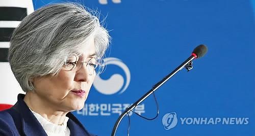 S. Korea not to seek renegotiation of sex slavery deal with Japan