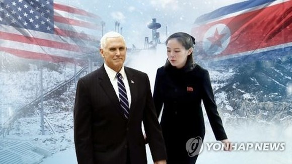 N. Korea newspaper says Pyongyang 'not thirsty' for dialogue with U.S.