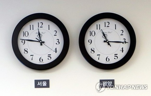 N.K. to return to same time zone as S. Korea on May 5