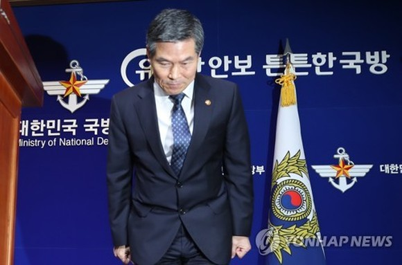 Defense Minister Jeong Kyeong-doo bows his head to apologize over sexual assaults by troops during their crackdown on a pro-democracy uprising in the southwestern city of Gwangju in 1980, during a press conference at the ministry's building in Seoul on No