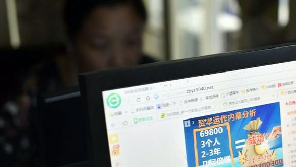 Trung Quốc mạnh tay dẹp bẫy lừa đa cấp ảnh 1