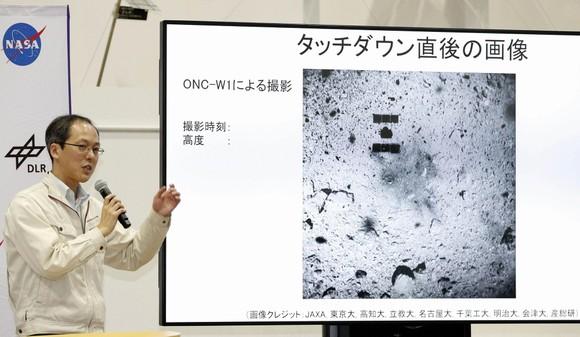 Tàu thăm dò của Nhật Bản hạ cánh thành công xuống tiểu hành tinh Ryugu ảnh 2