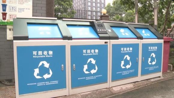 一個可回收垃圾智能回收平台。(圖片來源:互聯網)