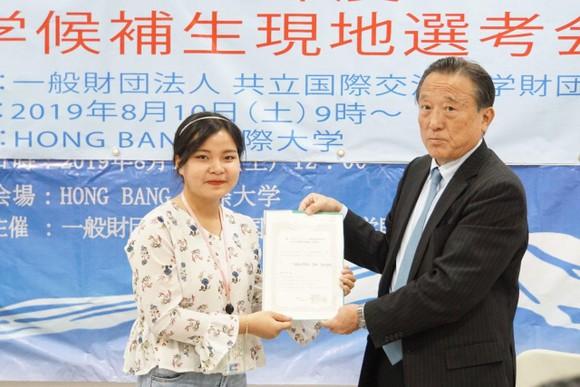 Nữ sinh HIU xuất sắc nhận học bổng du học Nhật Bản ảnh 1