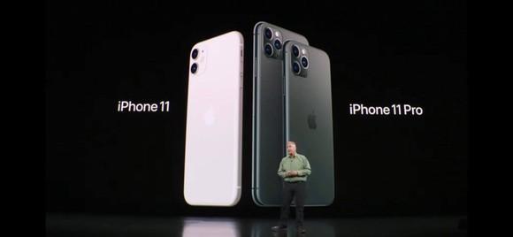 iPhone 11 mới sẽ có giá dự kiến từ 21,99 triệu đồng ảnh 2
