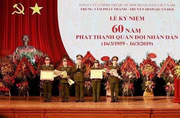 Chương trình Phát thanh Quân đội nhân dân kỷ niệm 60 năm ngày lên sóng ảnh 1