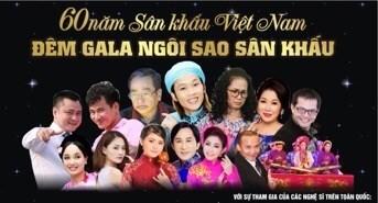 Art performance marks 60th anniversary of Vietnam Stage
