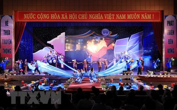 Art performance at a ceremony marking 10 years of Hoi An being the city of central Quang Nam province (Source: VNA)