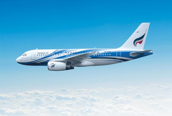 Bangkok Airways to launch direct Cam Ranh – Bangkok route