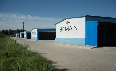 """""""Nhà máy"""" bitcoin lớn nhất thế giới tại Trung Quốc"""