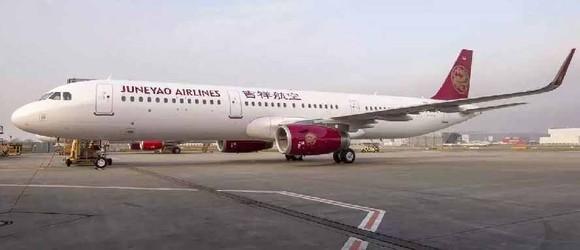 Một chiếc Airbus A321 của hãng hàng không Trung Quốc Juneyao Airlines. Ảnh: CHINA AVIATION DAILY