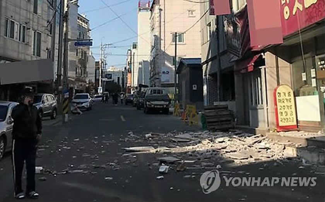 Rare 5.4-magnitude earthquake strikes southeastern Korea ảnh 1