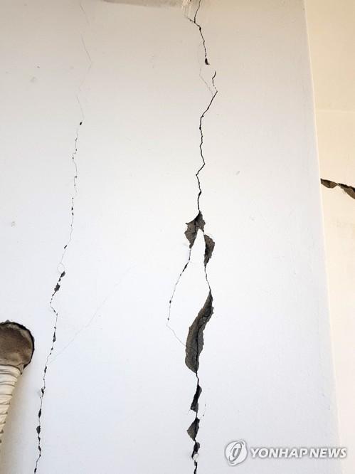 Rare 5.4-magnitude earthquake strikes southeastern Korea ảnh 2