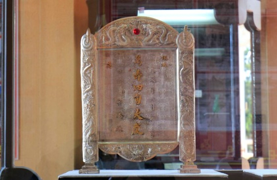 Đà Lạt: Bộ hiện vật cung đình triều Nguyễn lần đầu được giới thiệu ảnh 5