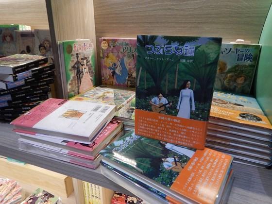 Ngỡ ngàng vẻ đẹp của TP sách châu Âu vừa đến với bạn đọc TP Hồ Chí Minh ảnh 8